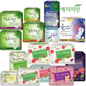 예지미인5팩/생리대/건강한순한/텐셀/라이너/특가한방