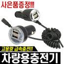 �����������/USB/�������/���̺�/������/������/��