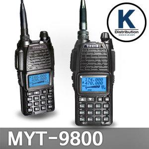아마추어 듀얼밴드 HAM 무전기 MYT-9800 FM라디오수신