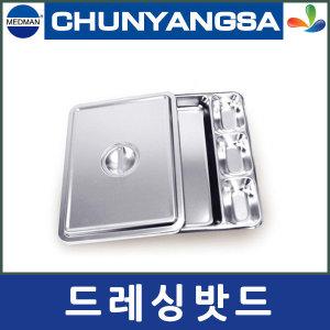 국산 드레싱밧드 220 x 160 x 25mm CY-1091