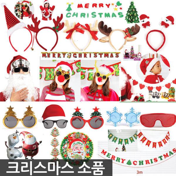 크리스마스 파티 용품 트리 장식 풍선 산타 복 옷