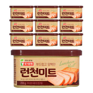 롯데햄 런천미트 200gx10캔 /로스팜/햄/