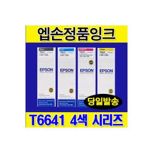 T6641 ������ǰ L100 L120 L210 L300 L350 L455 L555