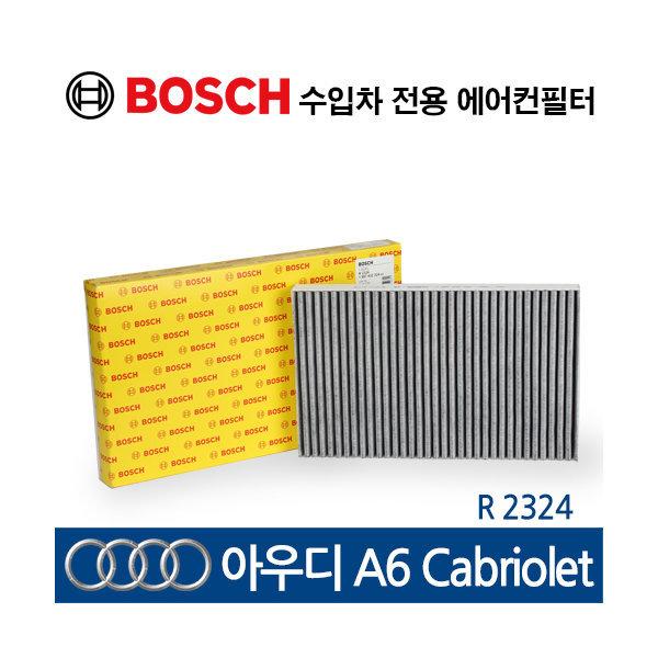 BOSCH 수입차 에어컨 필터/아우디 A6 (4A2 C4)/ R2324