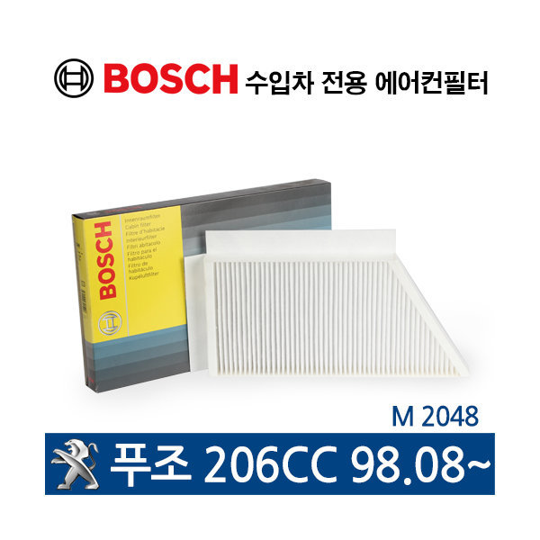 BOSCH 수입차 에어컨 필터/ 푸조 206CC / M2048