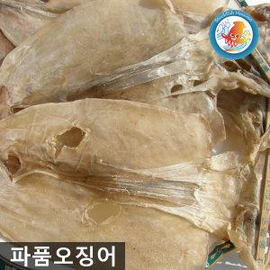 당일바리 파품마른오징어1kg 정품오징어