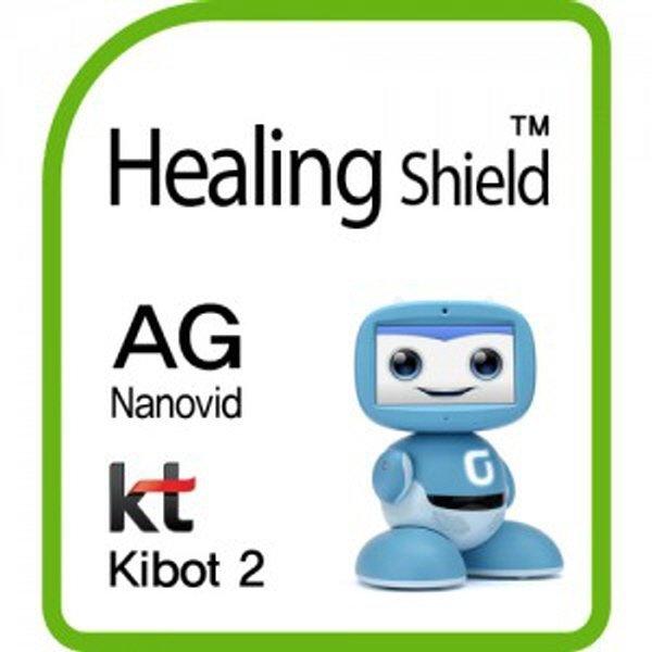 HH KT 키봇2 AG 저반사 지문방지 액정보호필름