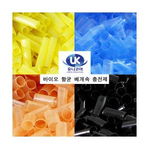 바이오세라믹칩/베개/바이오베개속/건강베개속/베개속