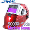 자동용접면/5000X SLIDE/자동면/용접기/자동차광면