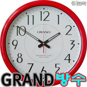 GR332/GR342화이트/레드 방수시계/방수벽시계/이클락