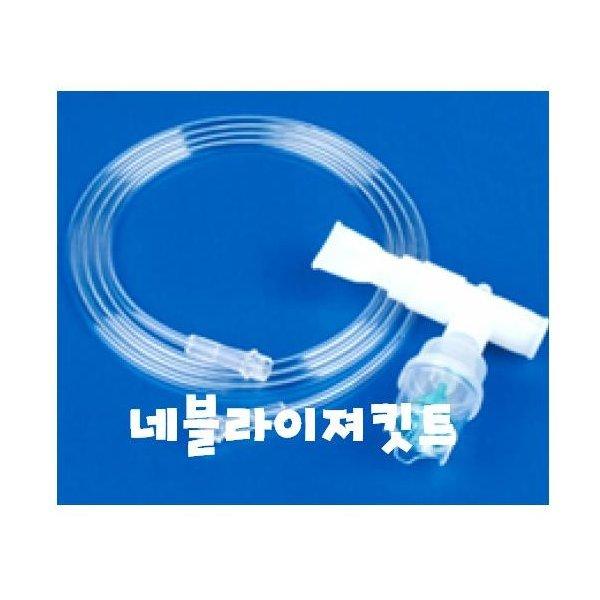 (모우)네블라이저킷트(Nebulizer Kit)MON102(T형)