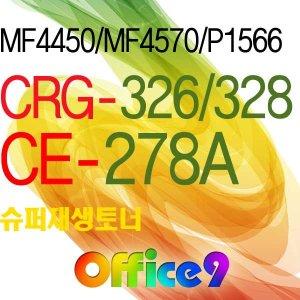 CRG-328 ������ MF4450 4570DN 4780W CRG328 4410