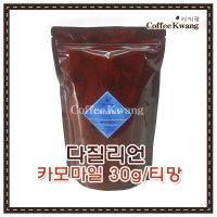 커피광 | 다질리언 카모마일 30g/티망