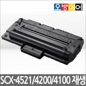 SCX-4521F/4200/4100/4210/4150/4321 ������