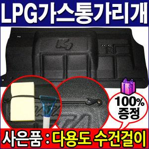 LPG �����밡����/������Ŀ��/����K7