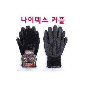 나이텍스커플 5장/겨울작업장갑/방한작업장갑/겨울용
