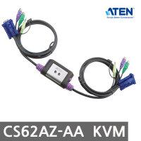 에이텐 CS62A KVM스위치 PS2 사용 / 오디오 연결지원