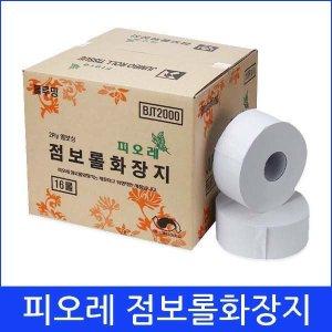 블루밍 피오레 짱짱한300M/무형광 점보롤/무료배송