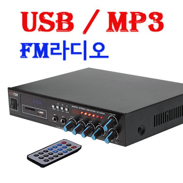 USB SD FM 4 채널 미니하이파이 스테레오앰프