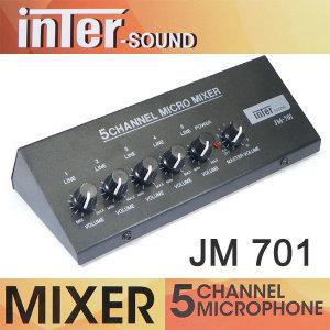 국산 5채널 마이크믹서 마이크분배기 인터사운드
