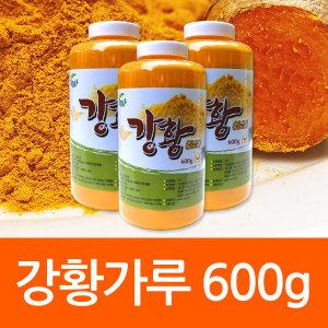 강황분말600g/인도산/튜메릭/울금가루/카레/다소미아