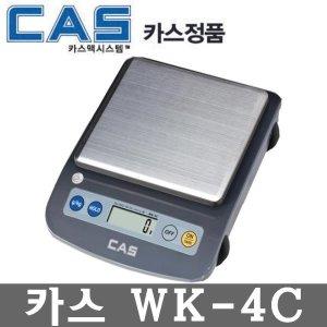 카스 전자저울 WK-4C/WK-4CII/WZ-2D/WZ-3A/WK-5A 저울