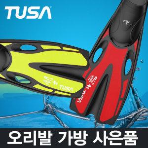 TUSA 초경량 수영장 전용핀 SF-0901 오리발가방증정