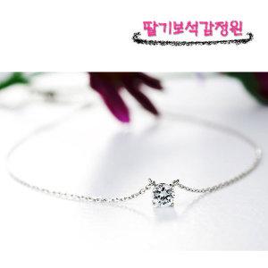 당일발송 예쁜 1부 프로포즈 선물용 다이아몬드목걸이
