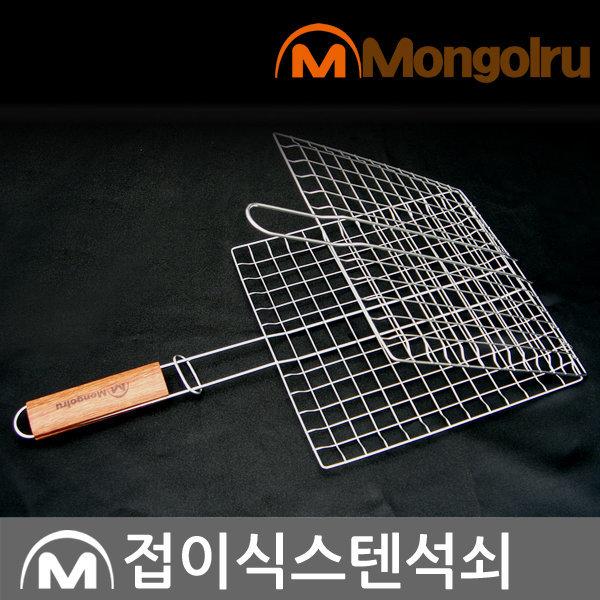 접이식스텐석쇠/접이식석쇠/바베큐꼬치/바베큐꼬지