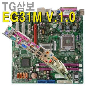 TG삼보 메인보드 EG31M G31 775소켓 요크필드지원