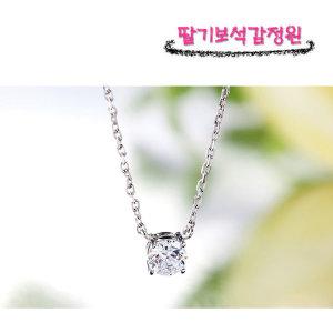 당일발송 예쁜 3부 프로포즈 선물용 다이아몬드목걸이