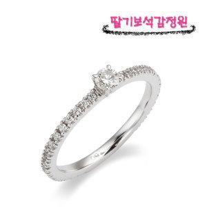 당일발송 예쁜 1부 프로포즈 선물용 다이아몬드 반지