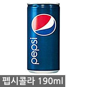 롯데칠성음료 펩시 190ml  x 30캔 업소용 콜라 음료수