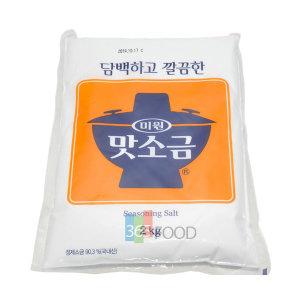 청정원 미원 맛소금 1kg