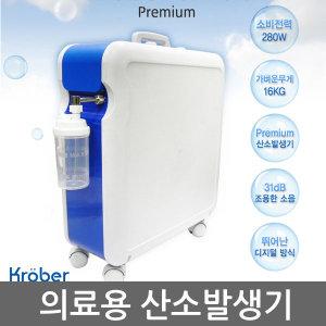 의료용산소발생기 Krober 02-4.0 산소발생기