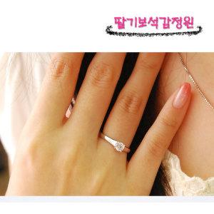 당일발송 예쁜 3부 프로포즈 선물용 다이아몬드 반지