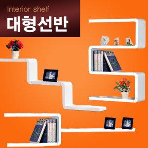 1 인테리어선반/벽선반/벽걸이/무지주/선반/리올