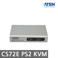 CS72E 2포트 PS2 키보드 마우스 2:1 KVM 스위치