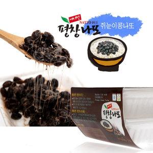 평창나또 쥐눈이 콩 나또(50g x 60개)/국산콩/낫또