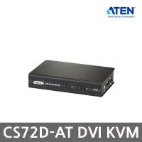 CS72D 2포트 USB 키보드 마우스 2:1 DVI KVM 스위치
