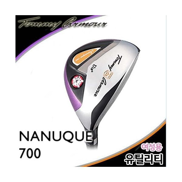 토미아모 TommyArmor Nanuque 나누크 700 유틸리티 (