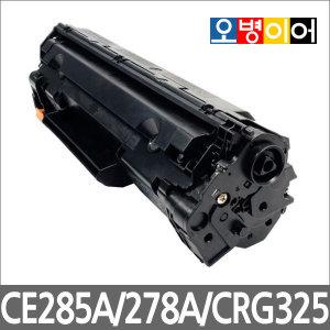 CE285A/278A/CRG325 P1102/1102W LBP6000/6003 MF3010