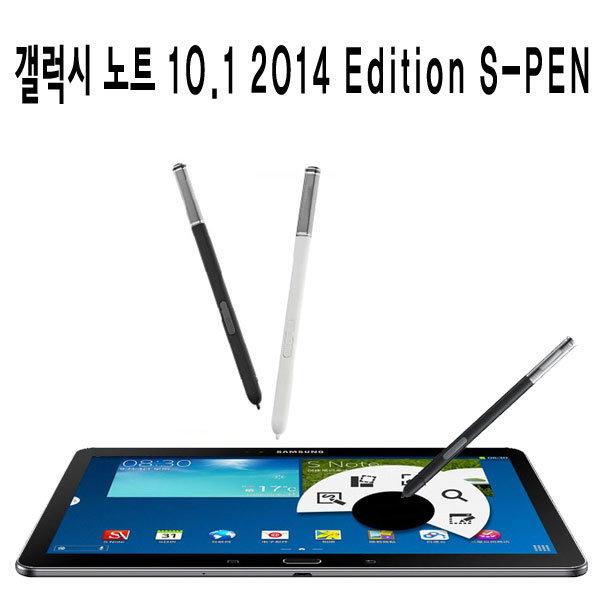 삼성 SM-P600 갤럭시노트 10.1 2014 Edition S펜