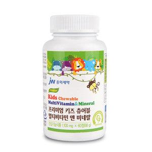 중외제약  키즈 츄어블 멀티 비타민(3개구매시1개더)