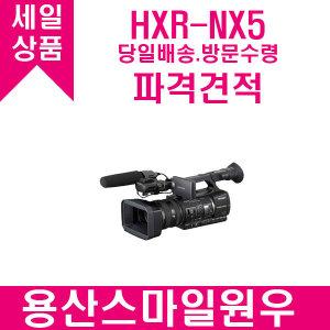 소니캠코더 HXR-NX5N 중고/교회.학교중계설치상담