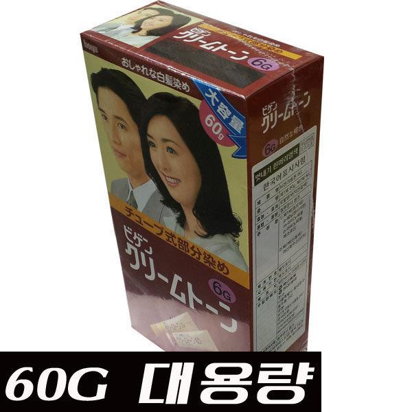 비겐크림톤 염모제 대용량 60G 염색약