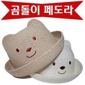 곰돌이 페도라 아기곰 아동 유아 중절모 캐릭터 모자