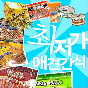400g간식 굿프랜드/하림/자이언트/닭갈비/사사미/껌