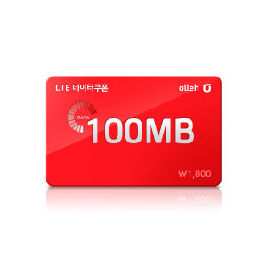 (KT)  LTE 데이터쿠폰 100MB