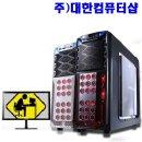 6����/��ī��i5-6600/6400 �Z8GB/4G/����������ǻ��